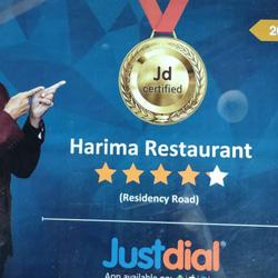 http://www.harima.in/wp-content/uploads/2020/06/logo5.jpg